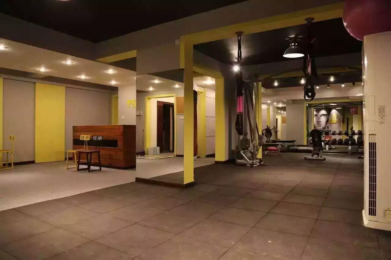 ys fitfit 健身工作室